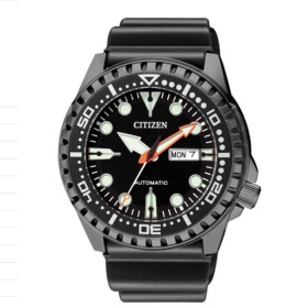 CITIZEN Promaster Marine 46mm NH8385-11E