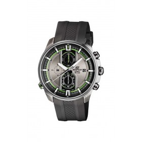CASIO Edifice 45mm EFR-533PB-8AV